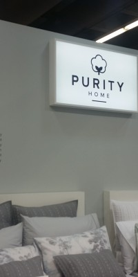 Purity home logo at Heimtextil